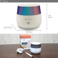 スパルーム/Sparoomポータブル超音波式アロマディフューザー