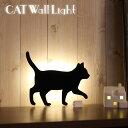【スーパーセール10%OFF】【あす楽】キャットウォールライト/CAT WALL LIGHT ショックセンサー内蔵のネコの形をしたLEDライト 音や振動で即座に点灯、自動消灯 昼間はインテリア、夜は電球色のやわらかい光が暗闇を優しく照らし出すの写真