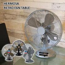 レトロ扇風機卓上扇風機ハモサレトロファンテーブルテーブルファンテーブル扇風機首振り機能風量3段階調整西海岸テイストコンパクト扇風機おしゃれ扇風機