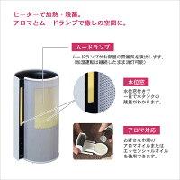 mood/ムードハイブリッド加湿器kh1503ハイブリッド式加湿器加湿器おしゃれ加湿器ヒーターヒーター加湿器省エネ
