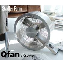 サーキュレーター扇風機卓上扇風機おしゃれ扇風機おしゃれサーキュレーターサーキュレーションスタドラーフォームstadlerformファン夏物家電おしゃれ家電
