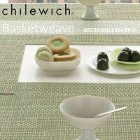 chilewichアメリカチルウィッチミニバスケットウィーブダリアバスケットウィーブテーブルランナー食卓を彩るおしゃれランチョンマット