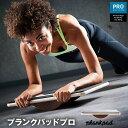 【あす楽】プランクパッドプロ Plankpad Pro バランスボード 自宅で楽しくエクササイズが出来る 全身運動で体幹を鍛える アプリと連動して遊びながら鍛えるエクササイズ インナーマッスル ダイエット【送料無料】 【ポイント最大31倍:】