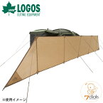 LOGOS/ロゴス LOGOS クール木かげJINMAKU-BA プライベートを守りつつ、設営スペース内部の空気循環性が向上 側面シートは、木かげ効果で快適な木かげメッシュ(3D PEメッシュ)採用【2021】【送料無料】