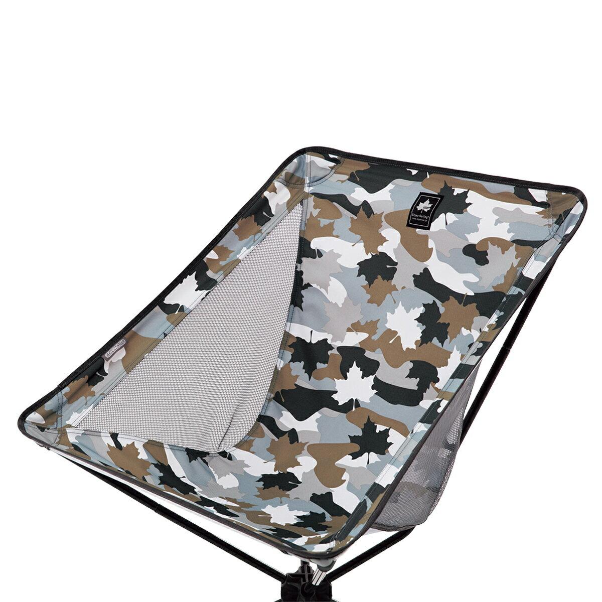 LOGOS/ロゴス コンパクトバケットチェアXL(カモフラ)チェア 椅子 ワイドサイズで長時間座っても疲れない 折りたたみ収納なので超コンパクトに収納可能