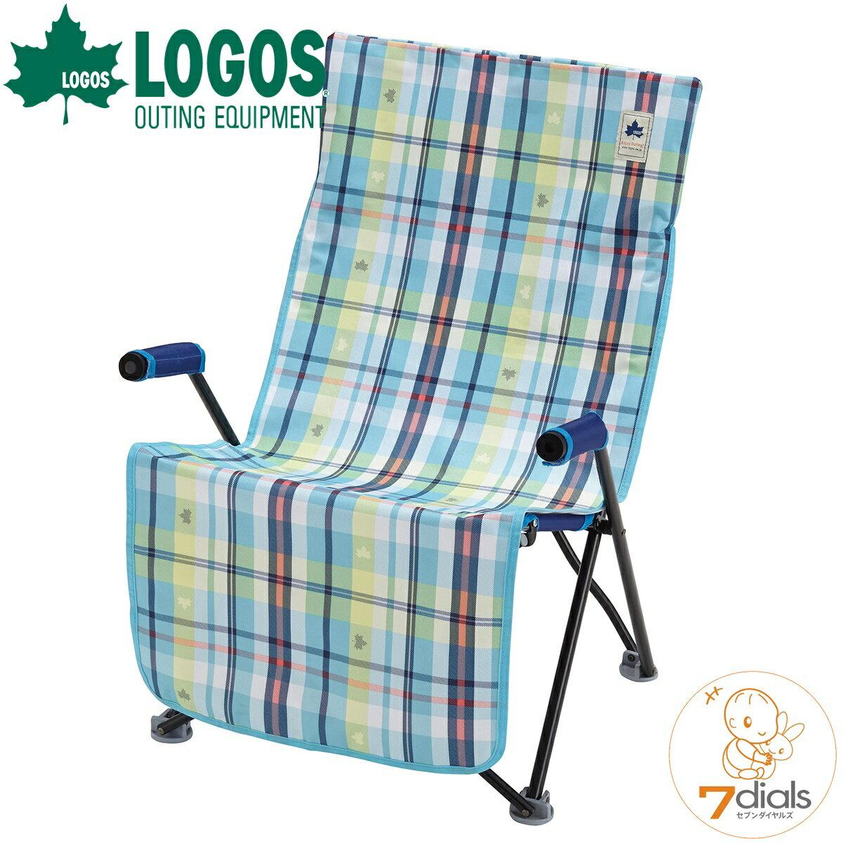 LOGOS/ロゴス チェッカー 洗濯できるOX防水チェアカバー ブルーチェック アウトドアチェアや車のシートにもかぶせて使用可能