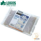 【あす楽】LOGOS/ロゴス 氷点下パックGT-16℃・ソフト900g ソフトタイプの保冷剤 表面温度-16℃ 夏のお弁当や出前の配達 食中毒対策に 弁当やクーラーボックスに入れやすいソフトタイプ