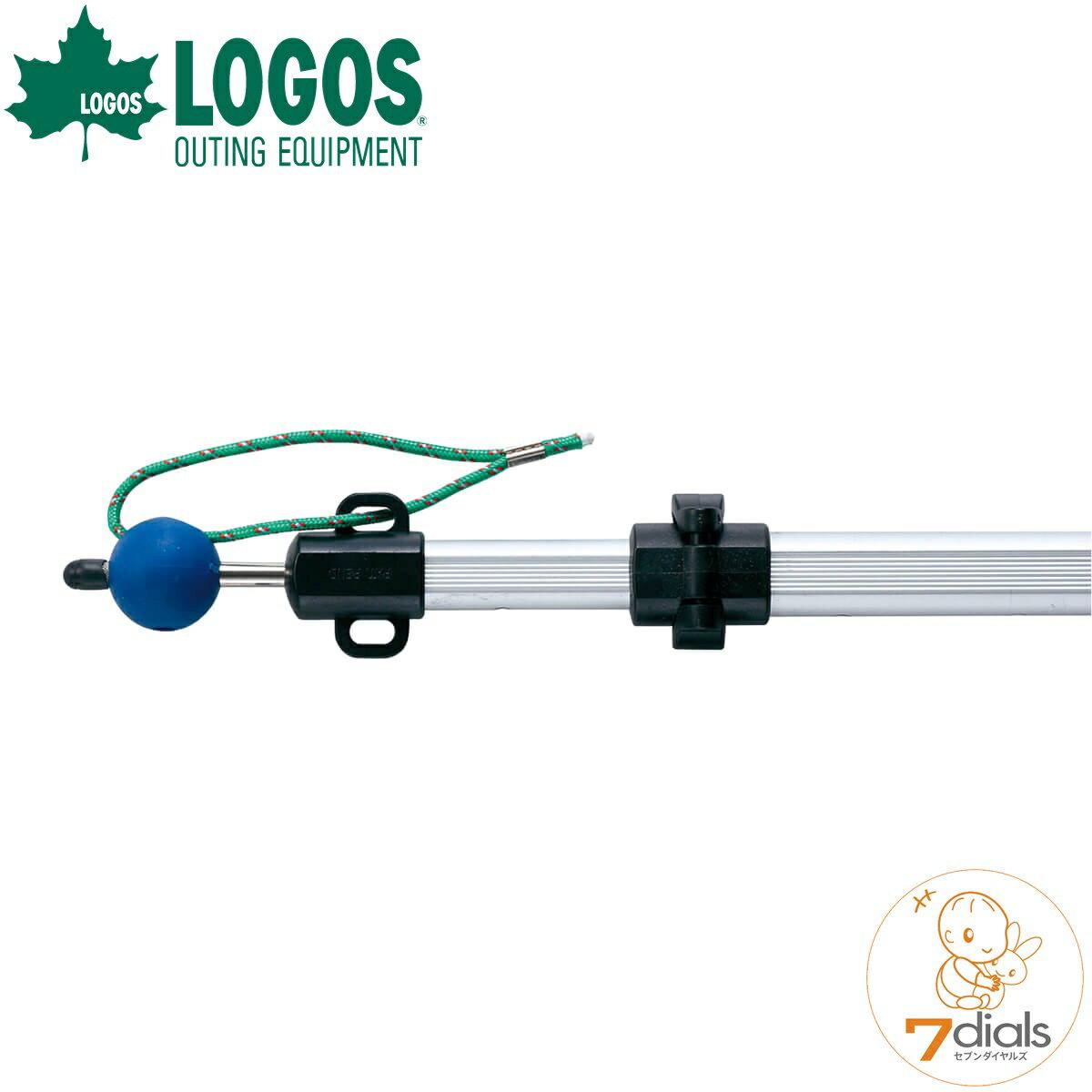 LOGOS/ロゴス システムロックポール230cm