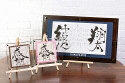 SUGIモダンバリューCセット(ダーク色)オリジナルのウエルカムボード製作【鬼丸工房】:7dials支店