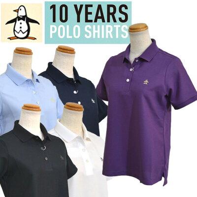 マンシングウェア レディス ポロシャツ 半袖 日本製 ピンク 白 紺 赤 ブランド ゴルフウェア XSL1600AX 3Lサイズ有 Munsingwear 送料無料 母の日 プレゼント