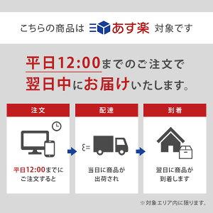 asuraku_w600