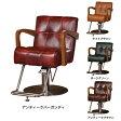 < エトゥベラ > スタイリングチェア ベニス WD-881 全4色 [ チェア 椅子 イス セットチェア セット椅子 セットイス カットチェア カット椅子 カットイス 美容室椅子 美容室 美容師 ][ R-2-2-1 ][ 7エステ ]