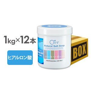 10340-box_88