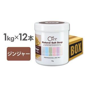 11623-box_88
