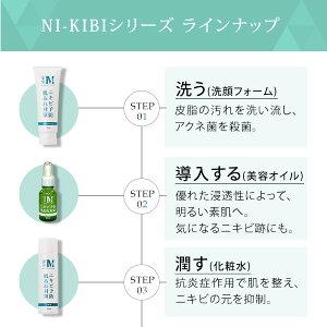 ni-kibi_lineup_1