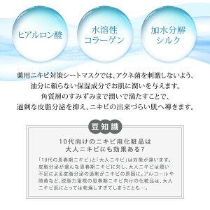 ni-kibi_mask_06