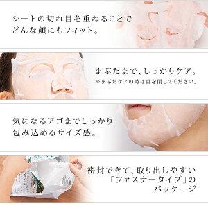 ni-kibi_mask_09