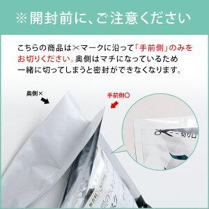ni-kibi_mask_11