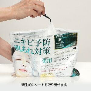 ni-kibi_mask_12
