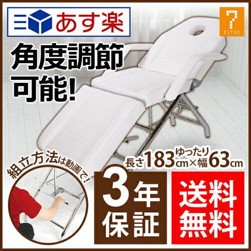 フェイシャルベッド ( ロングワイド・有孔 ) ホワイト 長さ183×幅63×高さ63cm ( 10004 ) [ マッ...