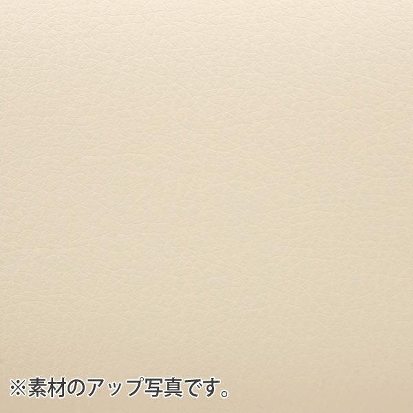 軽量折りたたみリクライニングベッド ( アルミ製・有孔 ) バニラ 長さ185×幅70×高さ50~71cm [ 折りたたみベッド ポータブルベッド マッサージベッド 施術ベッド 整体ベッド エステベッド マッサージ台 施術台 整体 ベッド ベット 開業 ][ E-2-1-3 ][ 7エステ ]◆
