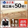 軽量折りたたみマッサージベッド ( 木製・有孔 ) バニラ 長さ185×幅70×高さ51〜83cm [ 折りたたみベッド ポータブルベッド マッサージベッド 施術ベッド 整体ベッド エステベッド マッサージ台 施術台 折りたたみ 整体 ベッド ][ E-2-1-3 ][ 7エステ ]◆