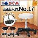 エステスツール OR ( ビニールレザー ) 全3色 高さ45-56cm [ ネイルスツール ネイルチェア 丸椅子 丸イス マルイス ワーキングチェア ワークスツール オフィスチェア 診察椅子 回転椅子 キャスター付き 昇降式 スツール イス 椅子 チェア チェアー ][ E-2-3-1 ][ 7エステ ]