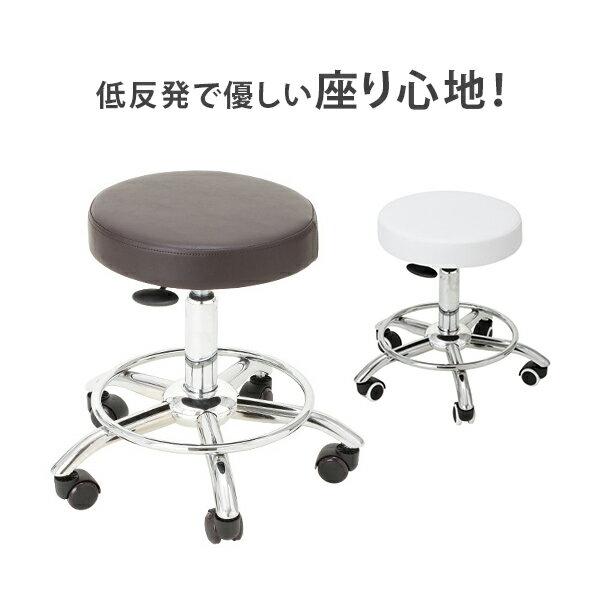 リング付 低反発 スツール DX ( キャスター付き 丸椅子 ) 全2色 高さ43cm~55cm [ キャスター付き椅子 エステスツール キャスタースツール 診察椅子 ワーキング ワーク エステサロン イス 椅子 チェア チェアー 回転椅子 キャスター 昇降式 ][ E-2-3-2 ][ 7エステ ]