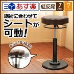 低反発 スツール SHAKE ( 丸椅子 ) (リングレバータイプ) ダークブラウン 高さ52cm〜70cm [ ヘッドスパスツール エステスツール ネイルスツール ネイルチェア キャスター付き 傾斜 スイング 昇降式 オフィスチェア スツール イス 椅子 チェア ][ E-2-3-9 ][ 7エステ ]