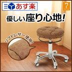 ヴィンテージ スツール ( キャスター付き 丸椅子 ) (リングレバータイプ) ライトブラウン 高さ44cm〜56cm [ エステスツール キャスタースツール 診察椅子 ワーキング ワーク エステサロン イス 椅子 チェア チェアー 回転椅子 キャスター 昇降式 ][ E-2-3-1 ][ 7エステ ]