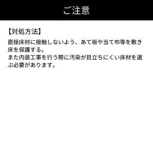 item_2