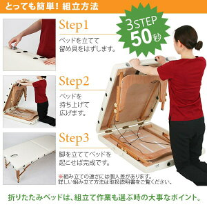 portable_bed_1