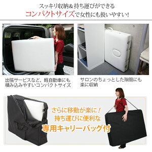 portable_bed_2