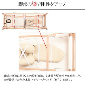 portable_bed_6