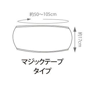 c003-9-set_5
