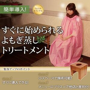 yomogi_01