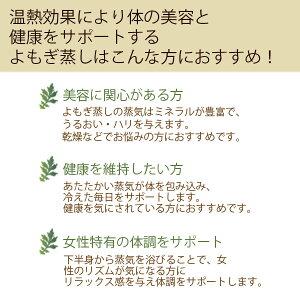 yomogi_02