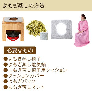 yomogi_03
