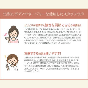 body_manager_12.jpg