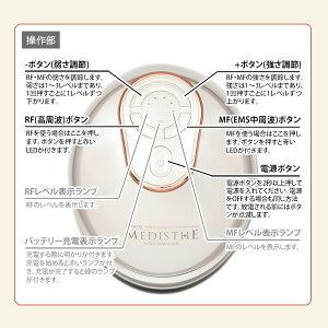 body_manager_18.jpg