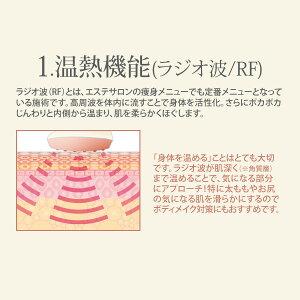 body_manager_5.jpg