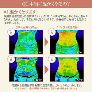 body_manager_7.jpg