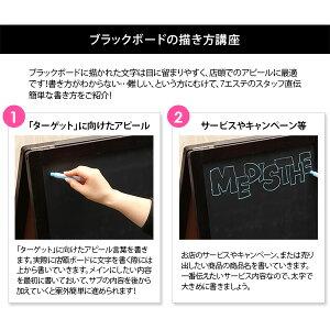 black_board_5