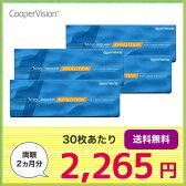 【送料無料】ワンデーアクエアエボリューション 4箱セット(1箱30枚入り)/クーパービジョン/ワンデー/アクエア/エボリューション/1日使い捨て/コンタクトレンズ