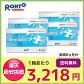 【送料無料】ロートモイストアイ 4箱セット(1箱6枚入り)/ロート