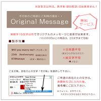 花文字2/フラワーメッセージ花ギフト