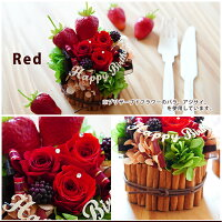 Red/誕生日プレゼント花女性/誕生日花アレンジメントクリスマスケーキ