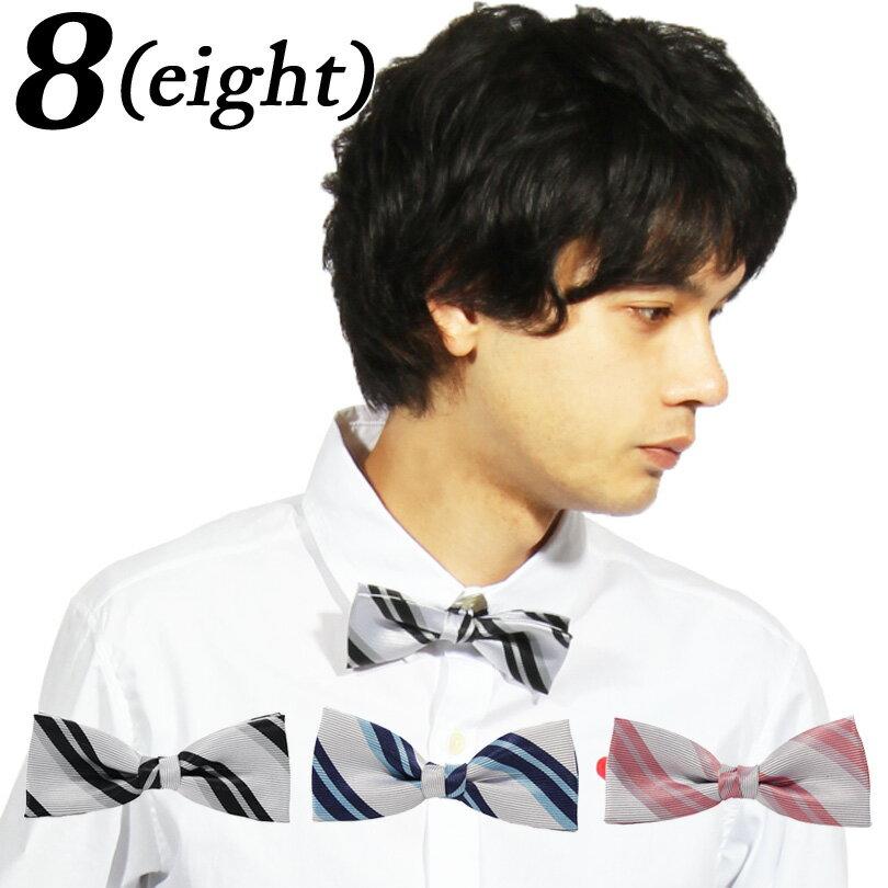8(eight)『蝶ネクタイメンズ(oz219)』