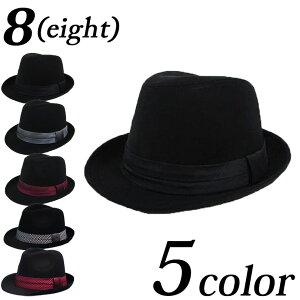 ハット メンズ レディース ハット 帽子 全5色 新作 ハットシンプル 中折れ ハット コットンブラック チェック レディース にも大人気!! 8(eight) エイト 8
