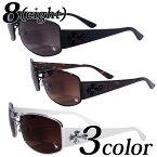 伊達メガネ 黒縁 メンズ ビッグフレーム サングラス全3色 新作 眼鏡黒ぶち眼鏡 黒 ブラック スクエア めがねサングラス 専用ケース付き アメカジ系 ストリート系クロス モチーフ レディース もOK♪8(eight) エイト 8